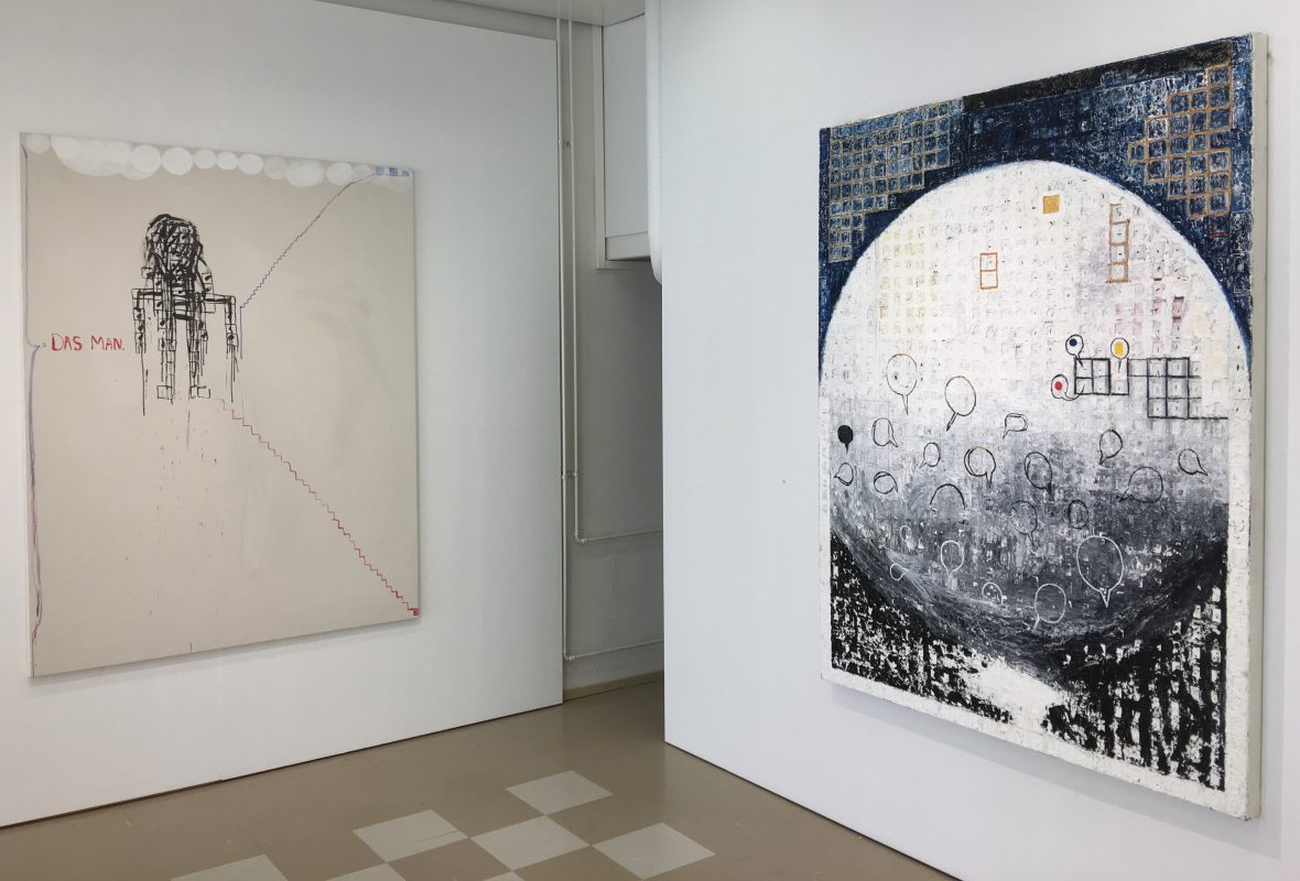 Installation view, Galleria Harmaja, Oulu  2018