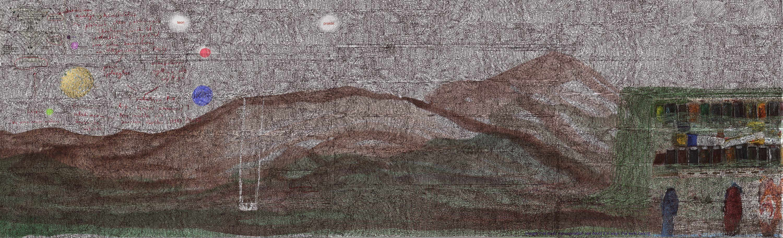 Palimpsest, pigmenttryck 35 x 115 cm 2018
